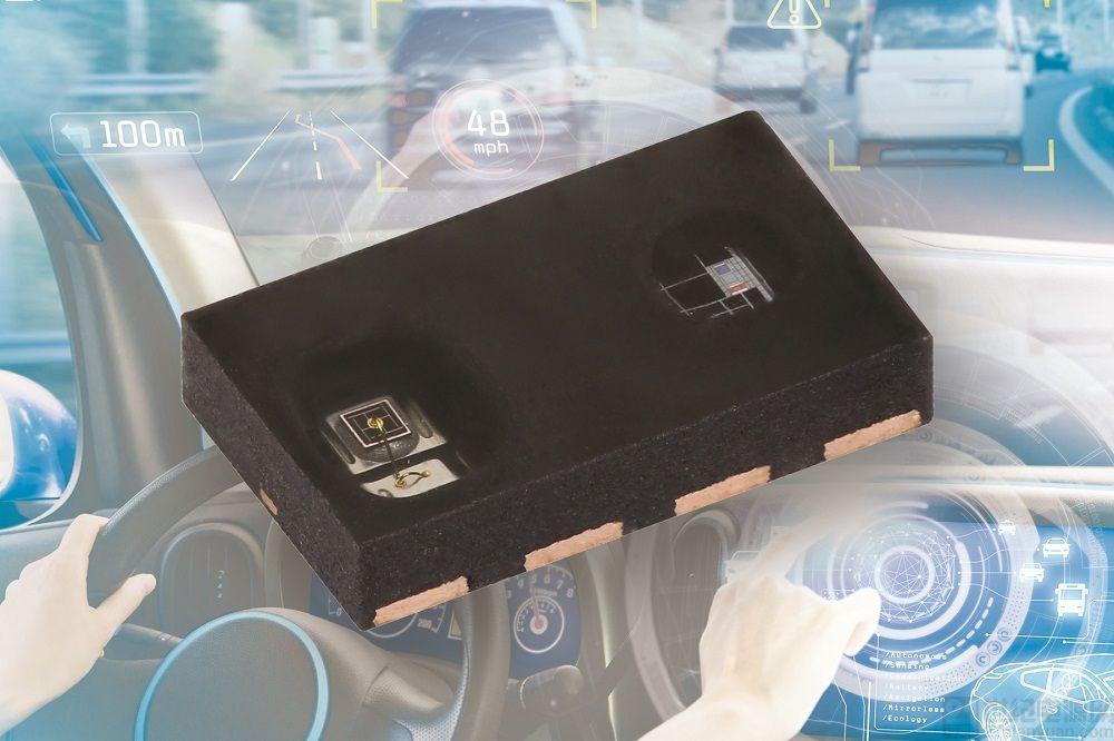 Vishay 最新款汽车级接近和环境光传感器可提供四个不同从机地址选项