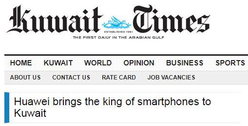 """华为 Mate20 系列新机登陆科威特,被当地媒体评为""""手机之王"""""""