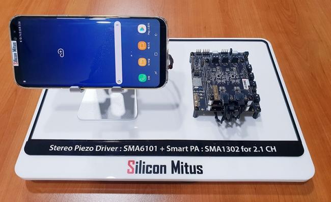 除此之外,该演示还采用了用于智能手机和消费电子产品的高级hifi数字