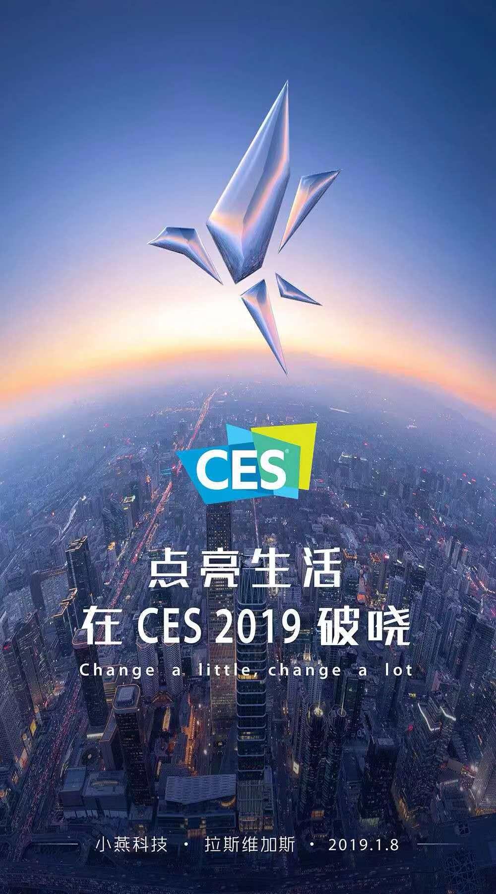CES 2019:Terncy 智能家居品牌正式发布