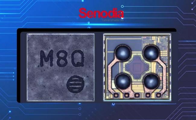 深迪半导体推出新一代基于 Hall 技术的高性能小尺寸磁传感器 —— 针对手机/无人机和智能家居市场
