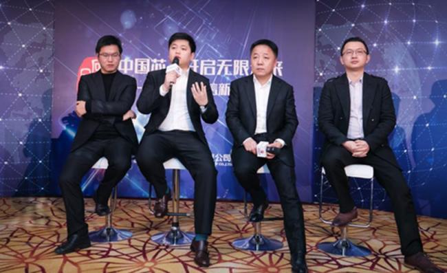 """以 """"中国芯"""" 智连无线未来,上海矽昌通信发布自研无线路由芯片"""