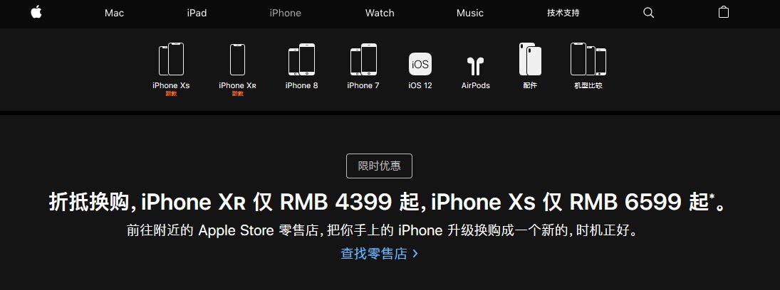 iPhone XR 疯狂降价也没人买,理由很真实