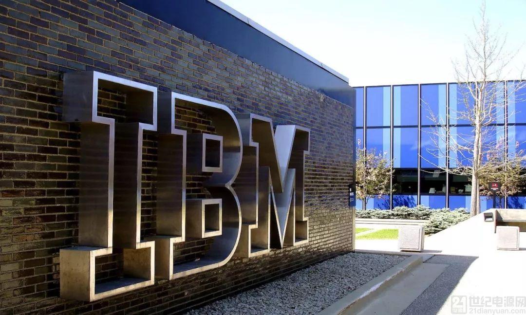 IBM 在2018年恢复了营收和利润双增长,全年营收同比增长1%至796亿美元