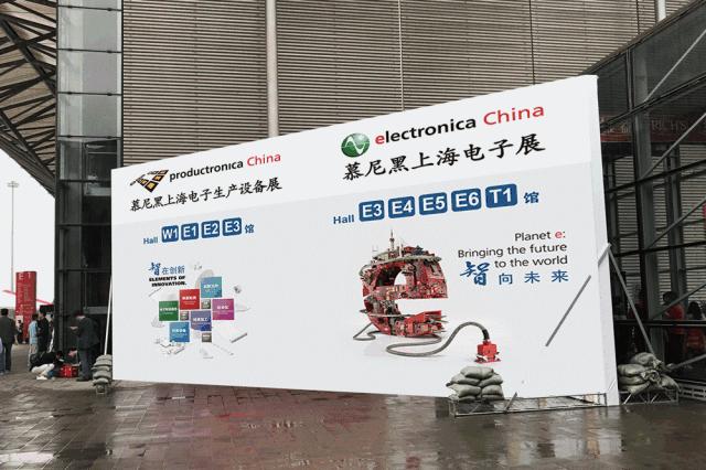 首批赞助企业名单公布!2019年慕尼黑上海电子展不见不散