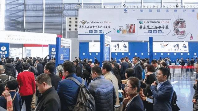 慕尼黑上海电子展2019最全展商名单公布