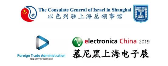 """全球汽车巨头都在寻求的以色列技术, 六家 """"实力派"""" 汽车电子企业等你来约"""