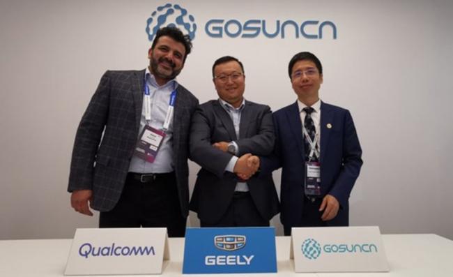 吉利宣布与 Qualcomm 和高新兴合作 发布吉利全球首批支持 5G 和 C-V2X 的量产车型计划