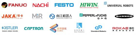 中国电子制造自动化与智能化论坛议程公布