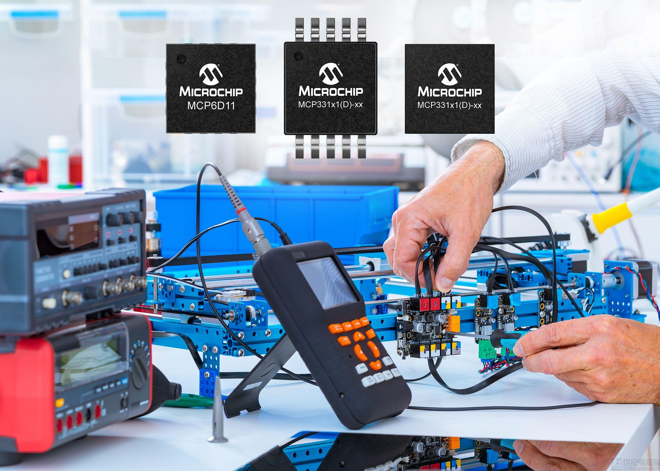 Microchip 推出全新 SAR ADC 系列产品,在恶劣环境中依然可实现高速、高?#30452;?#29575;模数转换