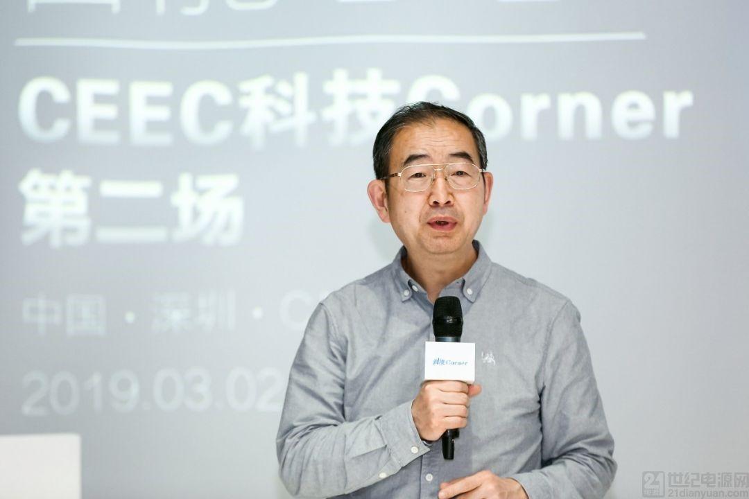 """""""CEEC 科技 Corner"""" 举办人工智能专场:新意解读引爆深圳"""