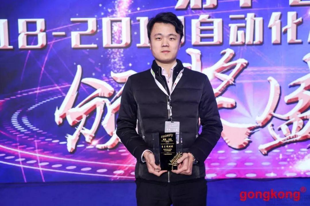金升阳 LDE/LHE 系列产品荣获第15届 CAIMRS 自主突破奖