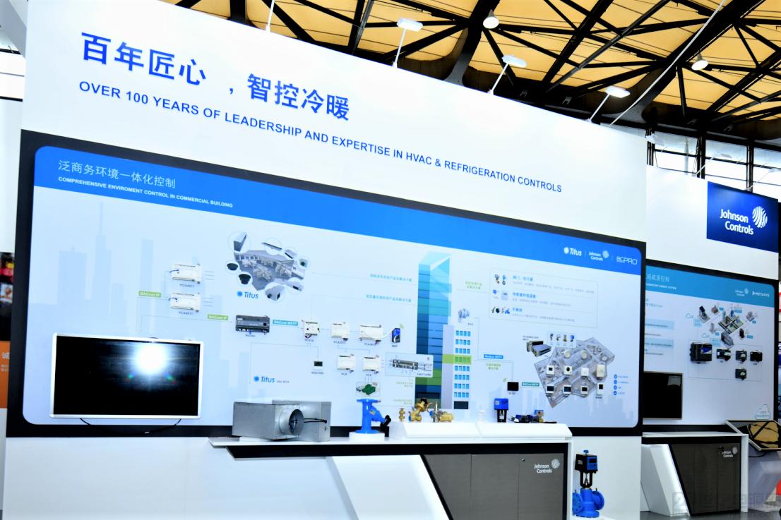 江森自控携冷暖智慧控制整体解决方案亮相 2019 中国制冷展