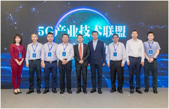 广东省 5G 中高频器件创新中心在深圳成立