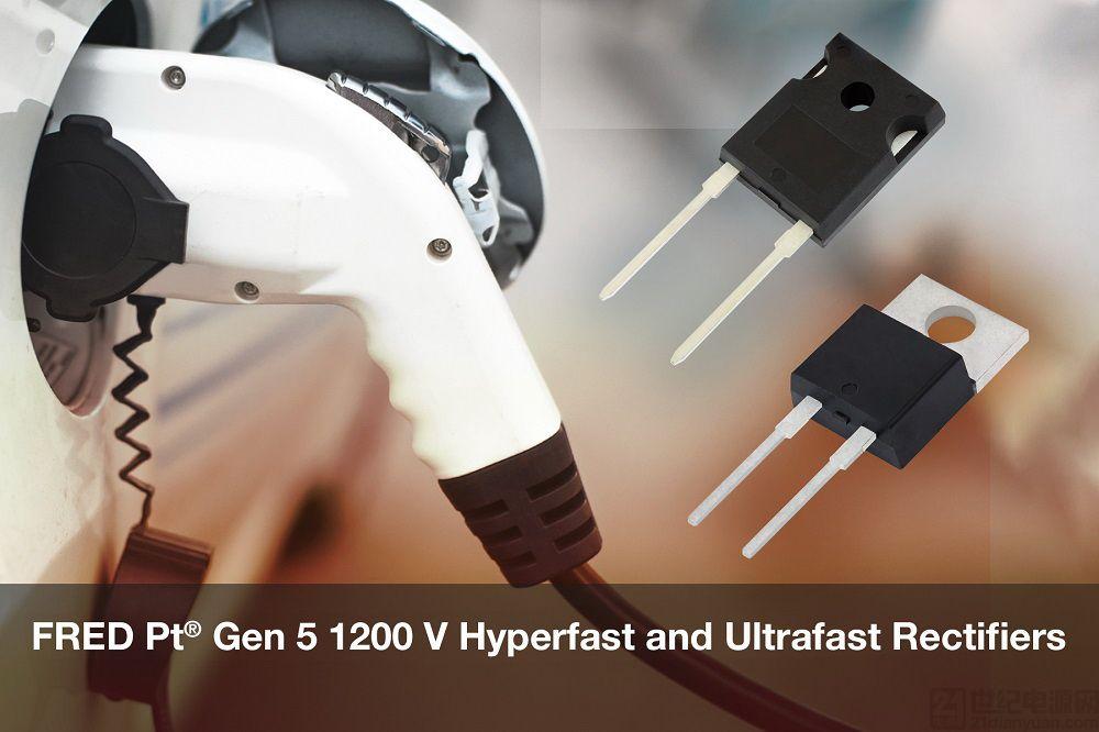 Vishay 推出新款 FRED Pt®  第 5 代 1200 V Hyperfast 和 Ult