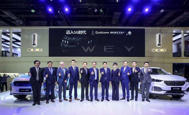 移远通信携手长城汽车、中国联通、Qualcomm 宣布展开 5G 战略合作