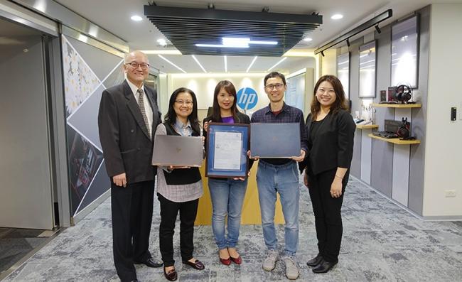 惠普全球首款 AMOLED 屏笔记本电脑获颁 TUV 莱茵低蓝光认证