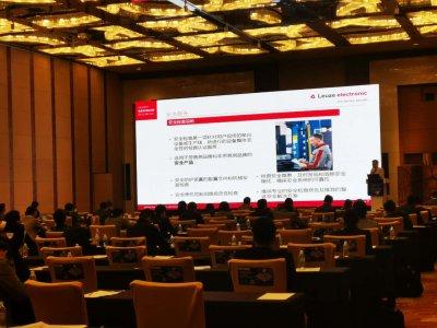 劳易测电子携手 ATC 汽车峰会,聚焦汽车制造人机协作安全解决方案