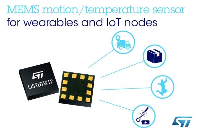 MEMS 芯片整合加速度计与高准确度温度传感器,实现出色的测量精确度