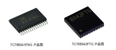 东芝推出正弦波驱动型三相无刷电机控制器 IC