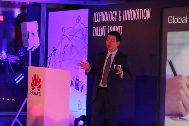 抓住 5G AI 时代创投机遇!华为成立投资公司哈勃科技