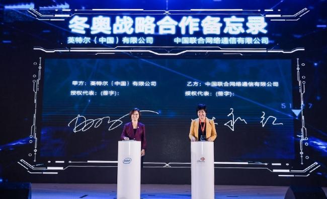 英特尔携手中国联通,用 5G 网络基础设施助力北京冬奥更智慧