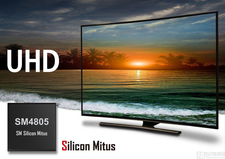 Silicon Mitus:业界首款通用型 UHD TV LCD 显示面板电源管理 IC 提供高集成