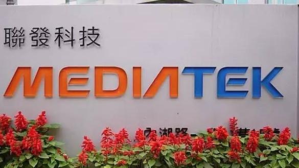 联发科首款 5G 系统单芯片预计 2020 年 3 月正式量产