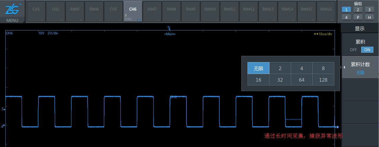 如何利用示波记录仪捕获采集中的波形异常