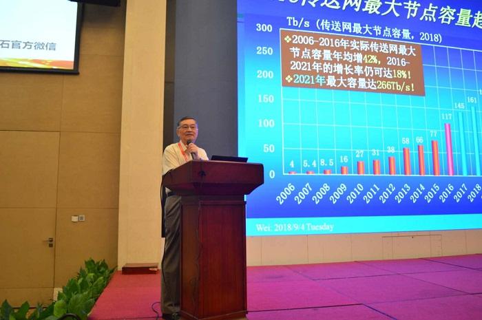中国电信将发布业界首个 3.5GHz 5G 室内小基站射频参考设计