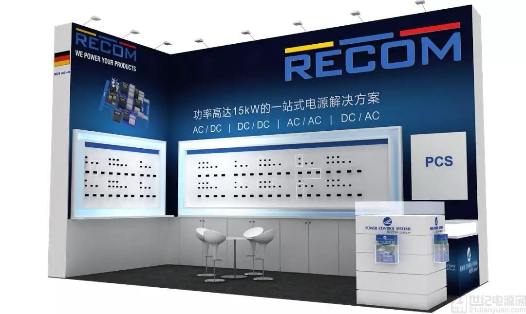 """RECOM 即將震撼亮相 """"2019 北京國際城市軌道交通展"""""""