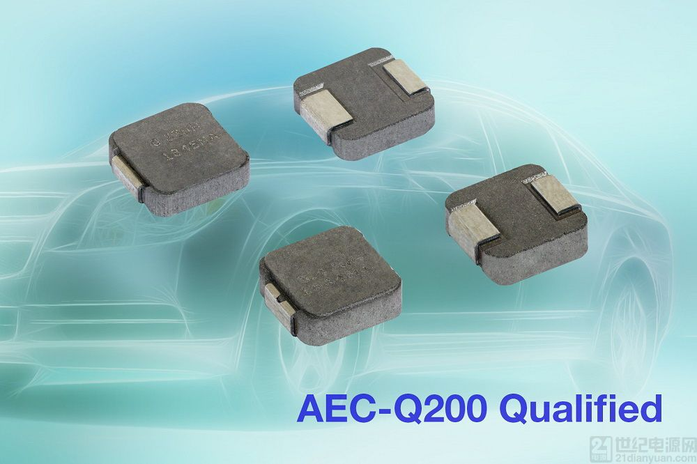 Vishay 推出業內體積最小的應用于發動機艙的汽車級 IHLP® 電感