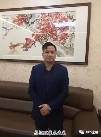 阳光辉映创新路 顿造精品报国情——访上海阳顿电气制造有限公司总经理崔龙