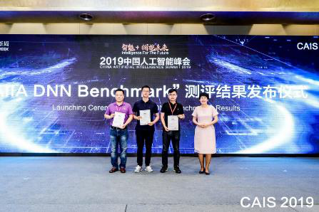 Xilinx 囊括 AIIA 人工智能端側芯片測評板卡類 6 項性能冠軍