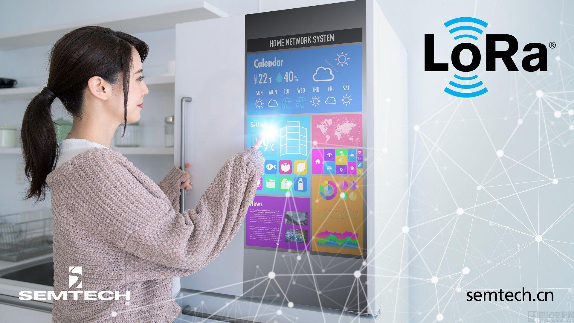 Semtech 發布面向物聯網應用的全新 LoRa® 智能家居器件