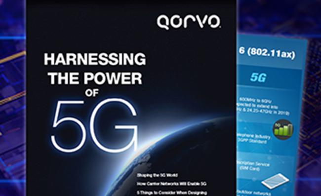 貿澤電子和 Qorvo 攜手推出全新電子書探討5G連接的未來