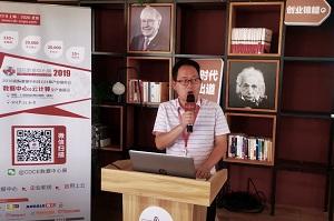 CDCE2019展前预热    (5G时代)互联网数据中心建设与发展趋势私享会成功在沪举办