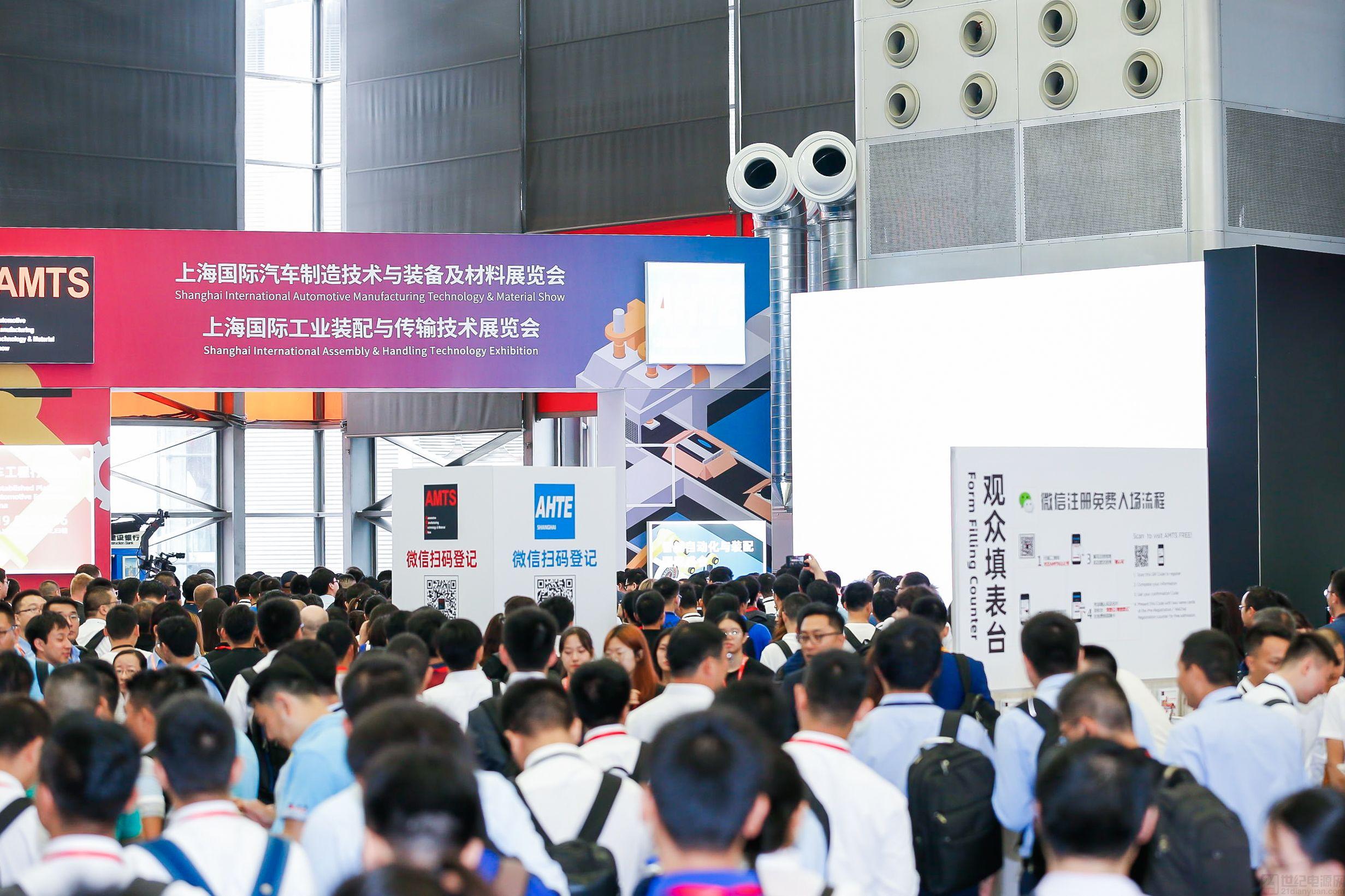 AMTS 2020 第十六届上海国际汽车制造技术与装备及材料展览会从新出发
