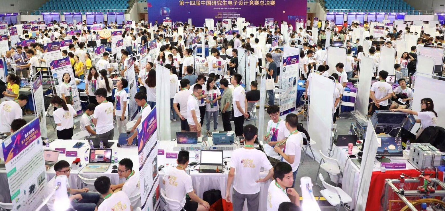 第十四届中国研究生电子设计竞赛圆满落幕,TI 企业命题获奖名单出炉
