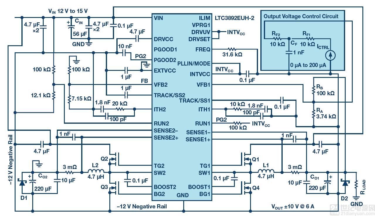 基于常见降压转换器的双极性、单路输出、可调节电源