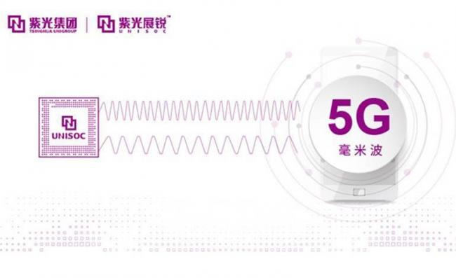 紫光展锐携手罗德与施瓦茨完成 5G 毫米波芯片关键技术测试