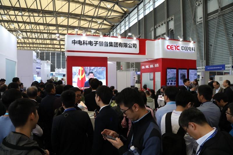第94届中国电子展与您共同探讨电子元器件行业发展新机遇!