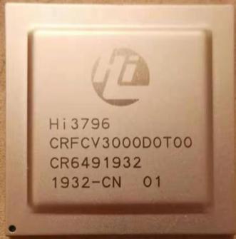 全球首颗基于 AVS3 标准 8K 解码芯片诞生