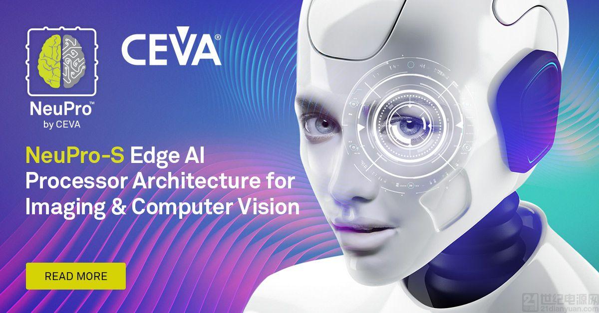 CEVA 推出全新边缘设备 AI 推理处理器架...