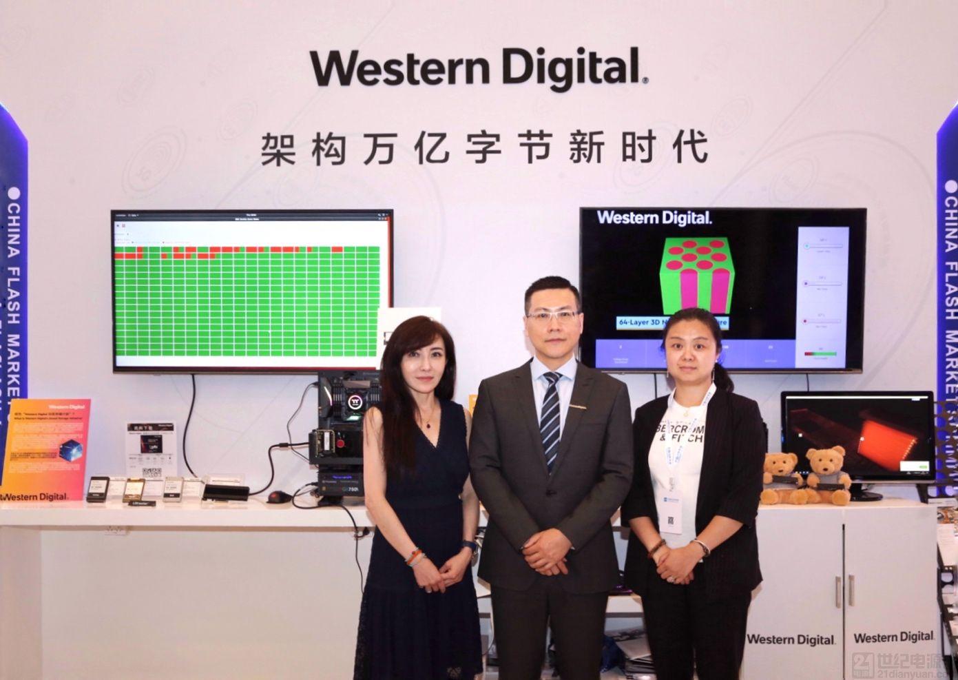 西部数据推动工业 4.0 转型,发布适用于工业级人工智能、机器学习和物联网应用的高耐久度存储解决方案