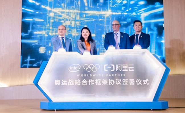 英特尔与阿里云签署战略合作备忘录,为 2020 东京奥运会和 2022 北京冬奥会带来创新技术