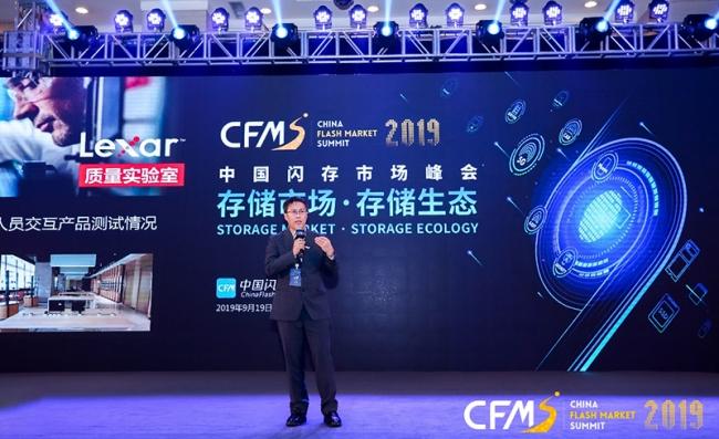 江波龙:存储品牌平台的发展关键