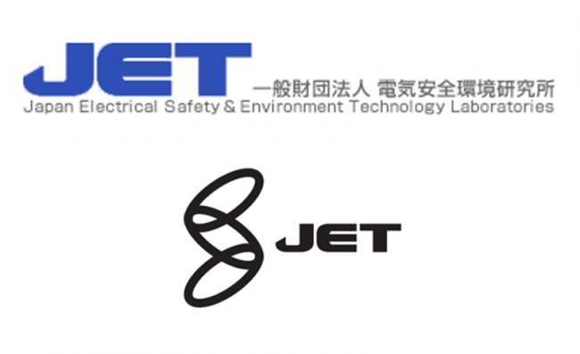 TUV 南德助力瑞浦能源电芯产品顺利通过日本JET认证