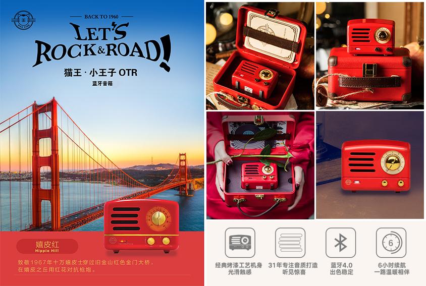 又发奖了!8000份:网红潮品 Hi-Fi 音箱 & 雨伞界的劳斯莱斯—世强会员专享