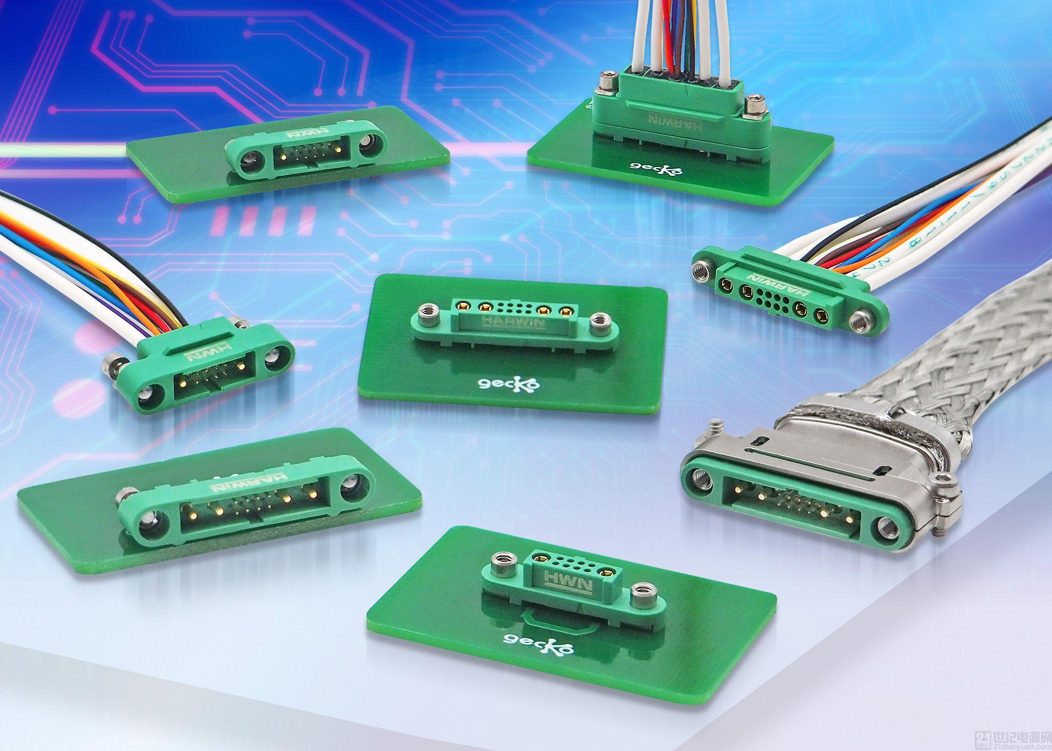 Harwin 能够向业界提供迄今为止体积最小、重量最轻的混合布局连接器